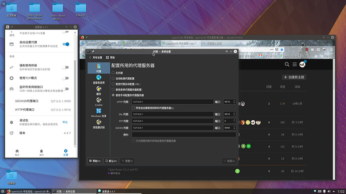 Screenshot_20210731_010211