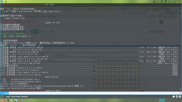 Screenshot_20190627_184546