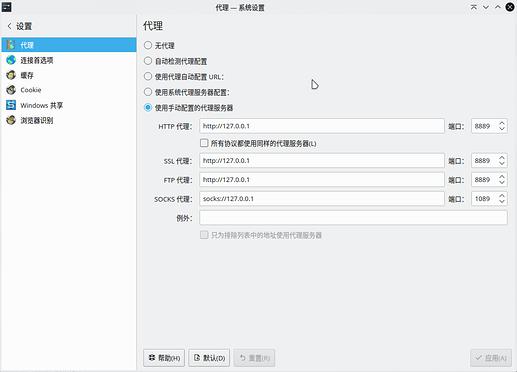 Screenshot_20210220_181123