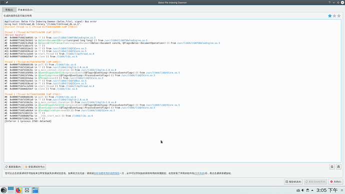 Screenshot_20190526_150516