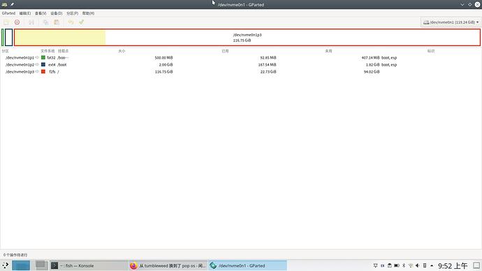 Screenshot_20200629_095223