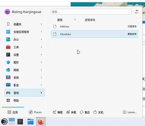 Screenshot_20210227_105105