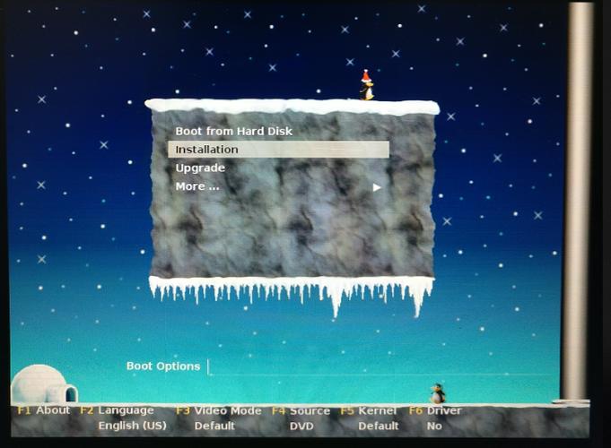openSUSE安装圣诞彩蛋