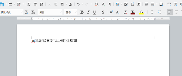 libreoffice字体