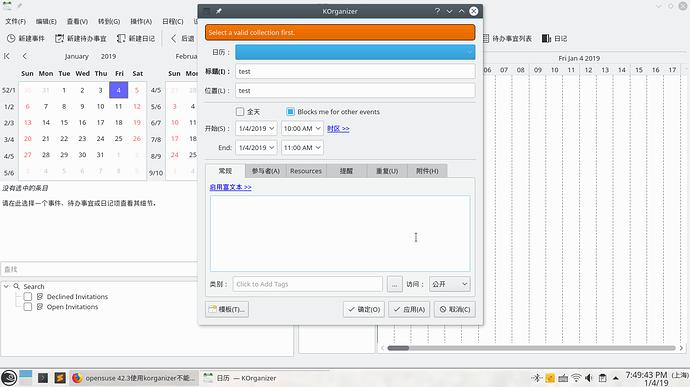Screenshot_20190104_194948