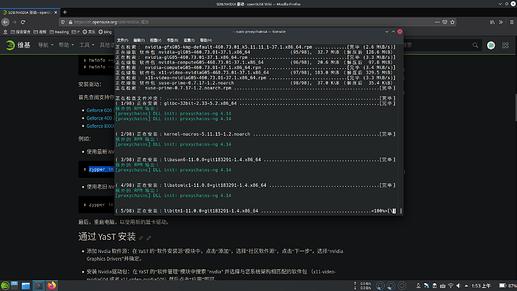Screenshot_20210424_015307