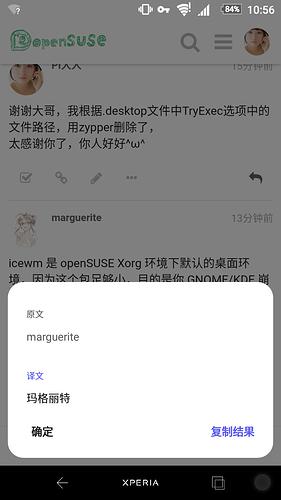 Screenshot_20180612-105631