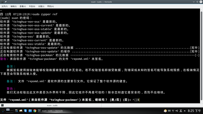 Screenshot_20171207_202537