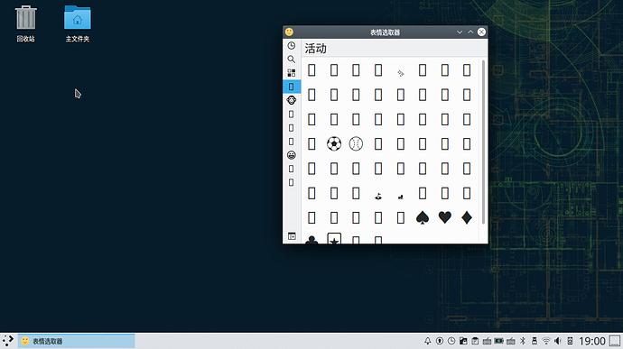 Screenshot_20200215_190058