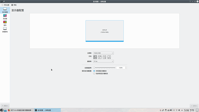 Screenshot_20201103_170647