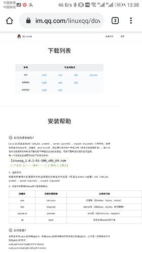 Screenshot_20191028-133831