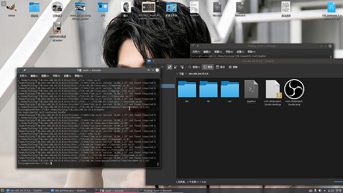 Screenshot_20210218_183112