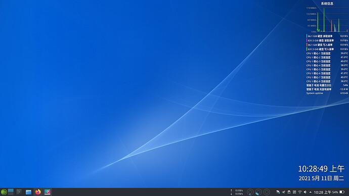 Screenshot_20210511_102850
