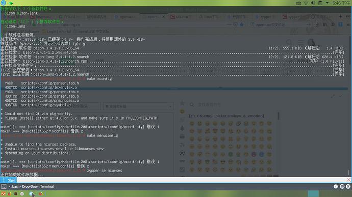 Screenshot_20190627_184631
