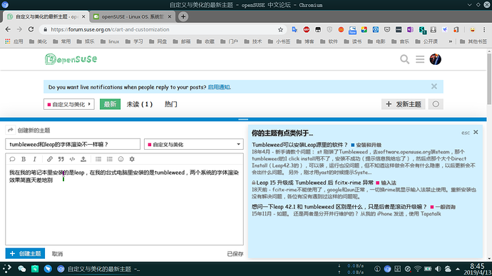 Screenshot_20190413_084518