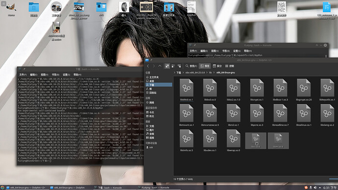 Screenshot_20210218_183150