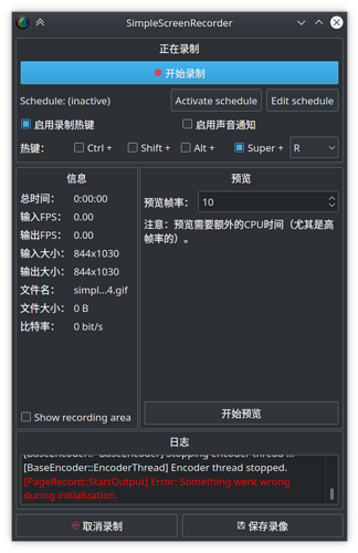Screenshot_20210209_204523