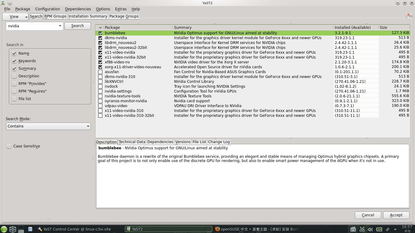求助] 安装Bumblebee 时那人源里的DKMS 报错- 硬件驱动- openSUSE 中文论坛