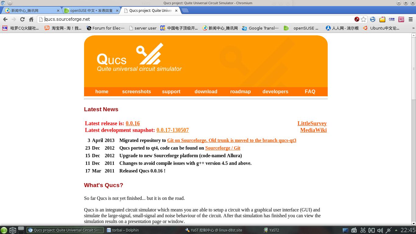 电子]Qucs - Quite Universal Circuit Simulator 电路仿真软件- 科学教育