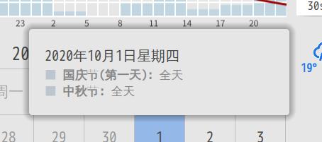 Screenshot_20201018_182532