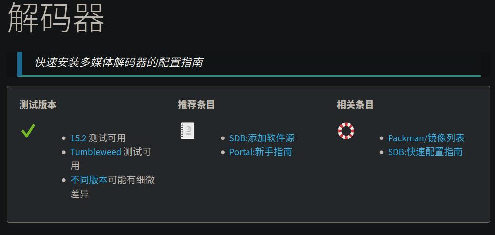 Screenshot_20210423_200934