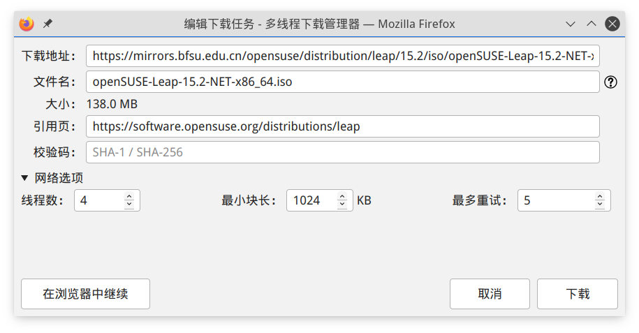 Screenshot_20201208_182702f