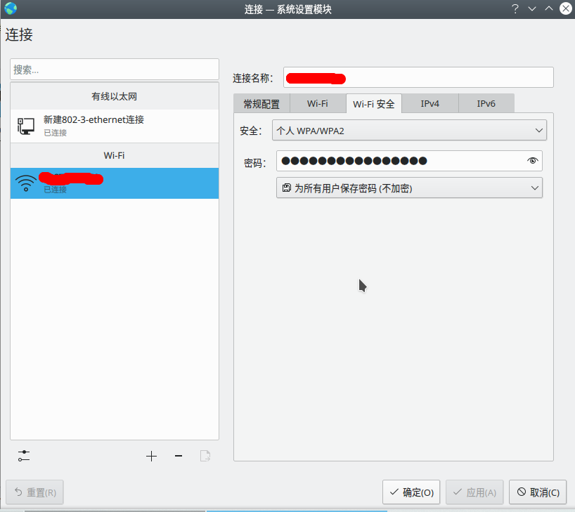 Screenshot_20200714_175118
