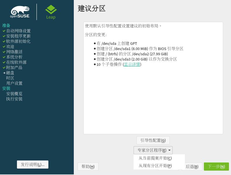 Screenshot_20210303_234542