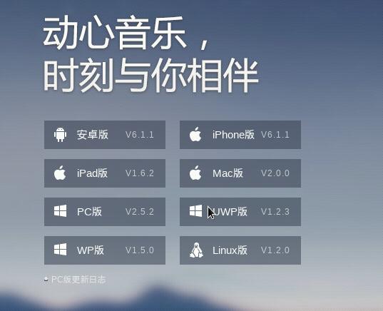 Screenshot_20190512_184234