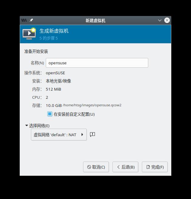 Screenshot_20201231_215912
