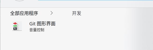 Screenshot_20201223_142733