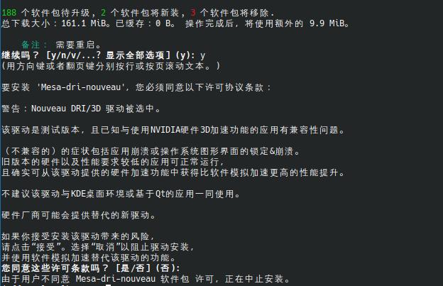 Screenshot_20201128_075057