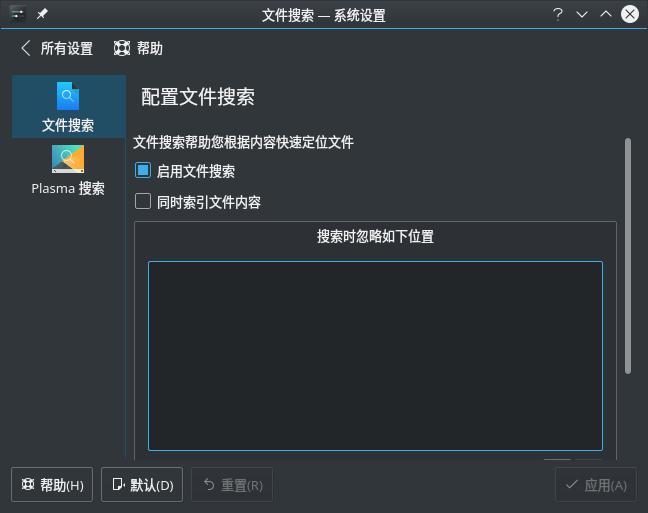 Screenshot_20181203_174736
