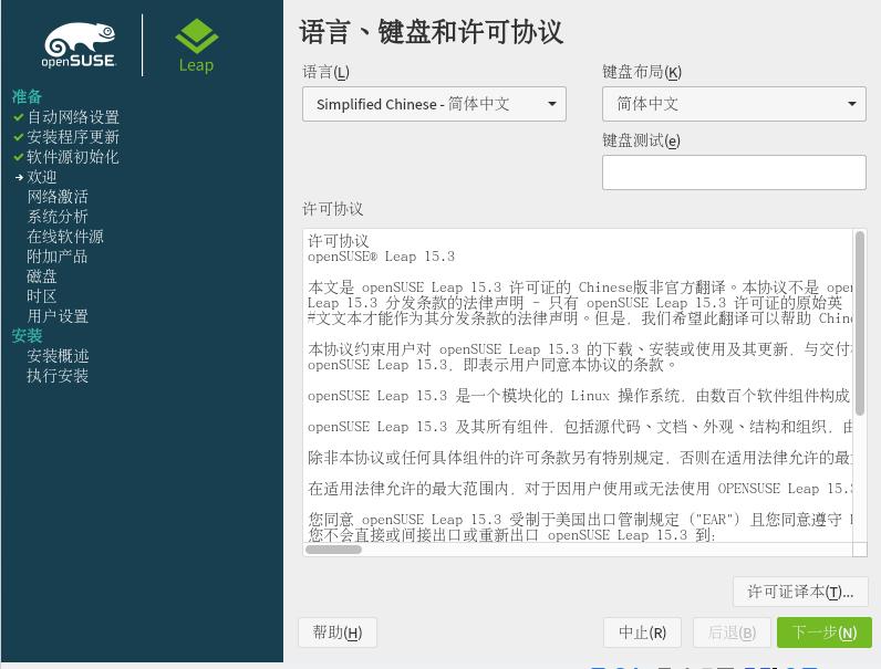 Screenshot_20210303_234318