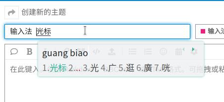 Screenshot_20200724_145625