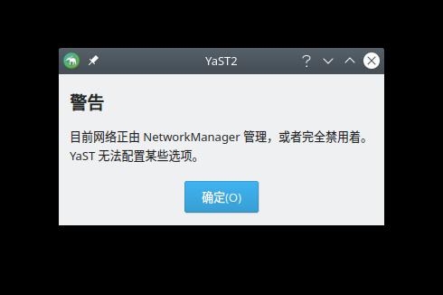 Screenshot_20201231_235851