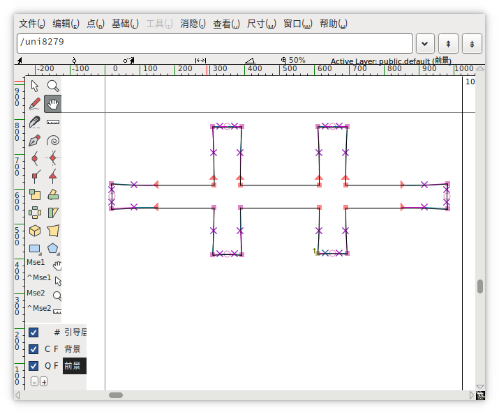 Screenshot_20201020_131527