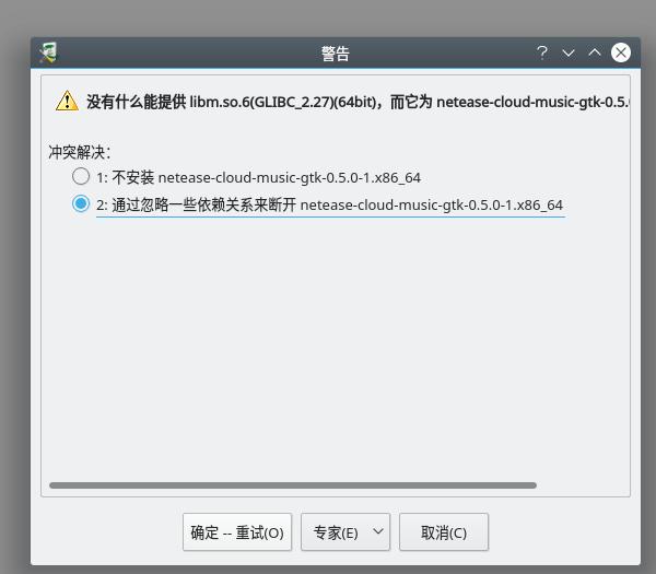 用Rust + GTK 写了个Linux 版的网易云音乐(17/6更新) - 影音多媒体