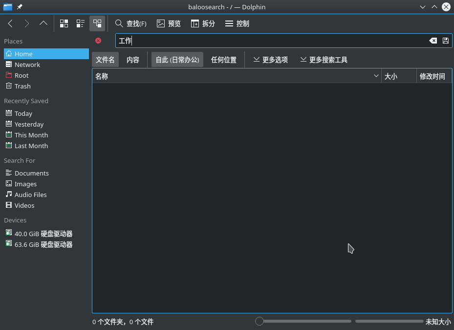 Screenshot_20181112_201733