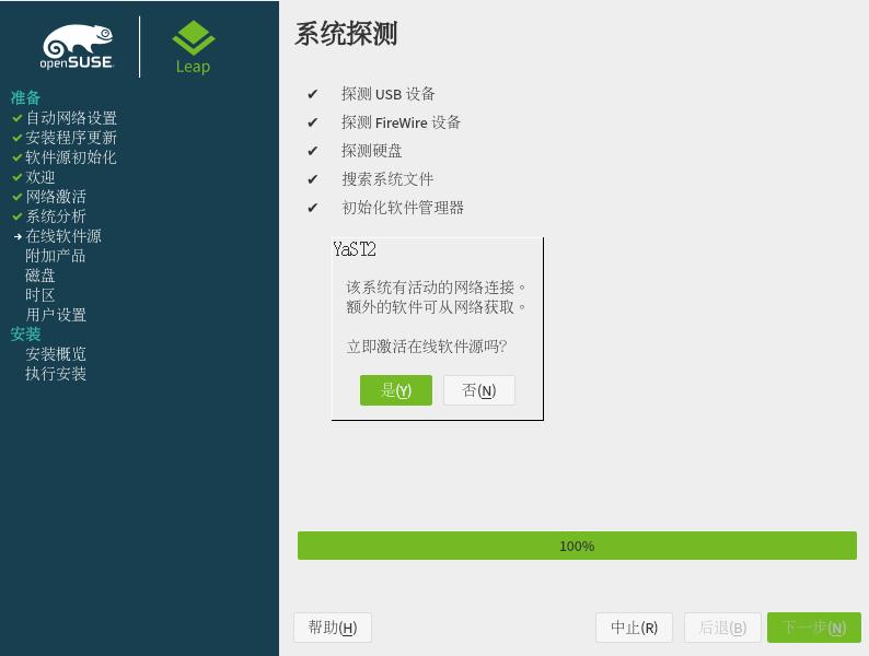 Screenshot_20210303_234348