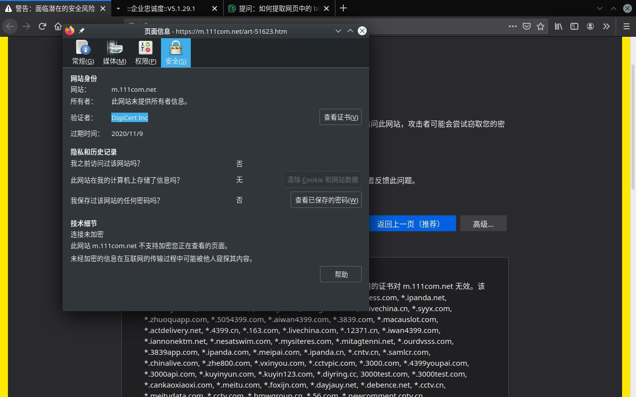 Screenshot_20200312_180103