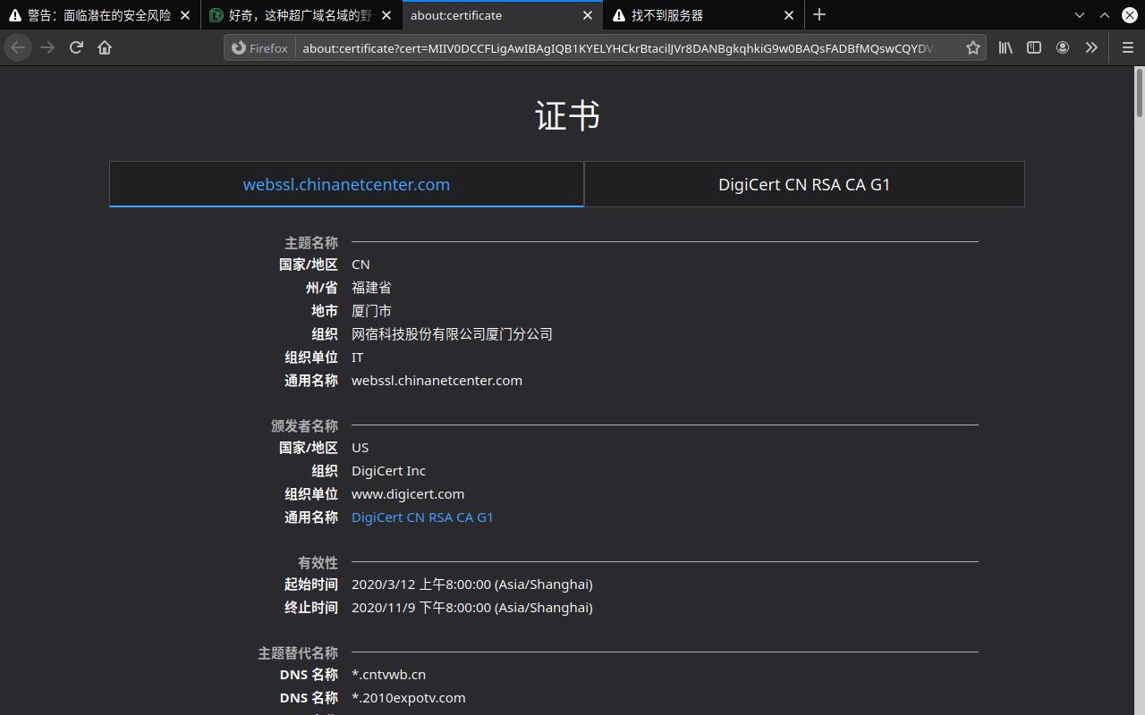 Screenshot_20200312_180646