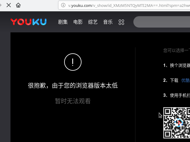 Screenshot_20181112_231121