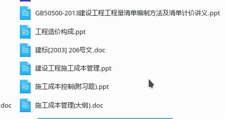 Screenshot_20191115_083154