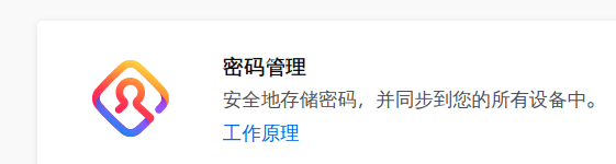 Screenshot_20201018_182516