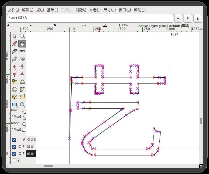 Screenshot_20201020_131557