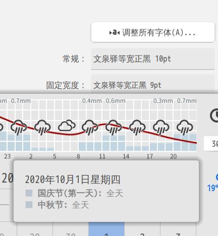 Screenshot_20201018_183841